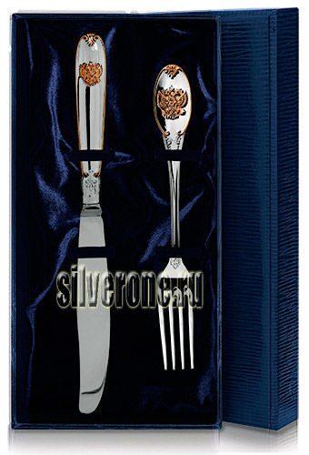 Серебряный нож с вилкой Герб с позолотой