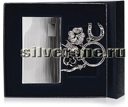 Серебряная визитница в наборе-2