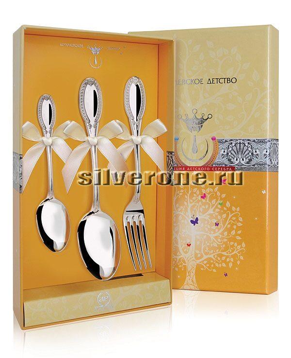Набор десертный серебряный Император 3 прд.