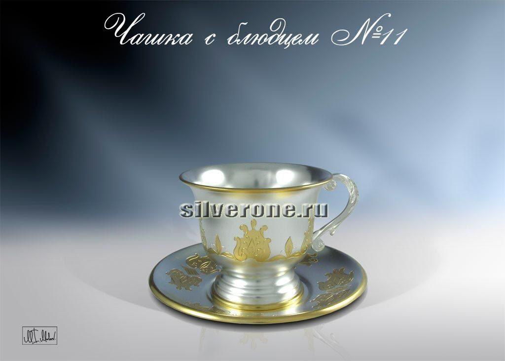 Серебряный набор чайный №11