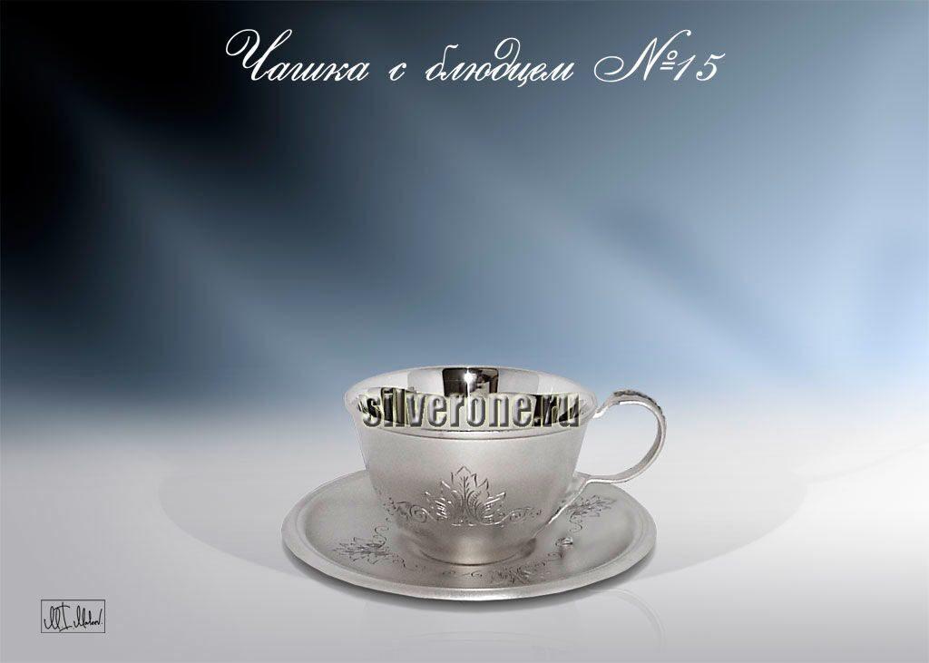 Серебряный набор чайный №15
