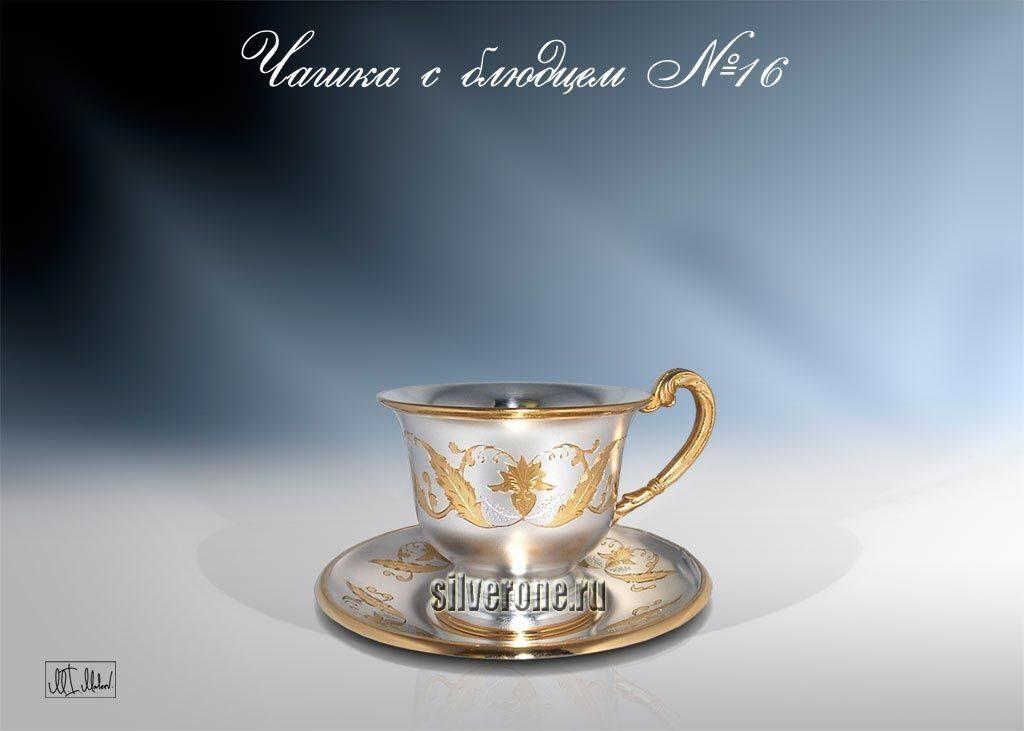 Серебряный набор чайный №16