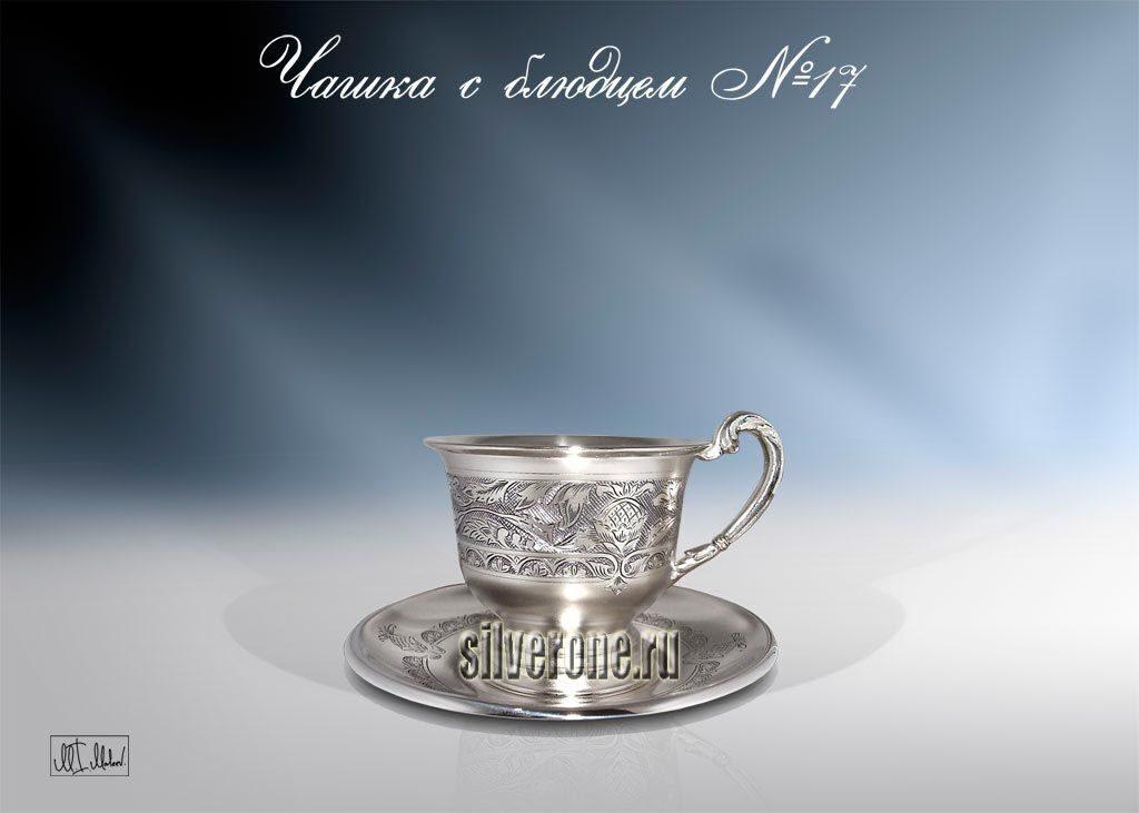Серебряный набор чайный №17