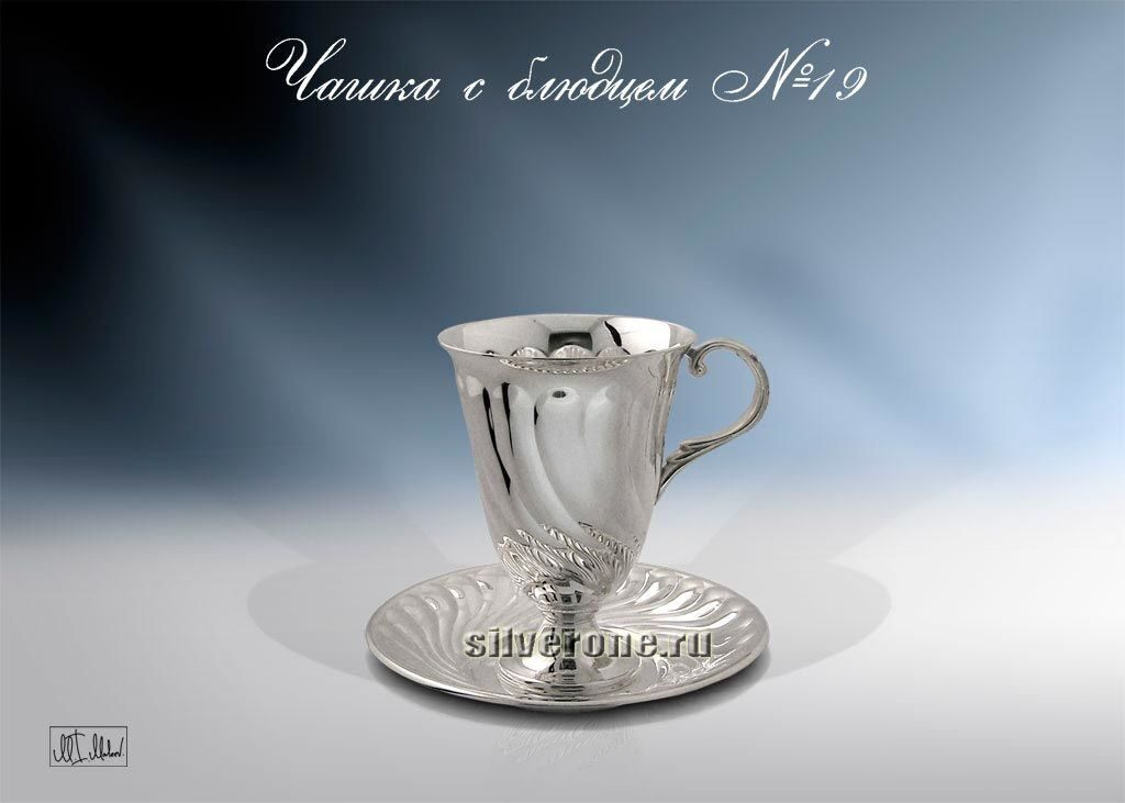 Серебряный набор чайный №19