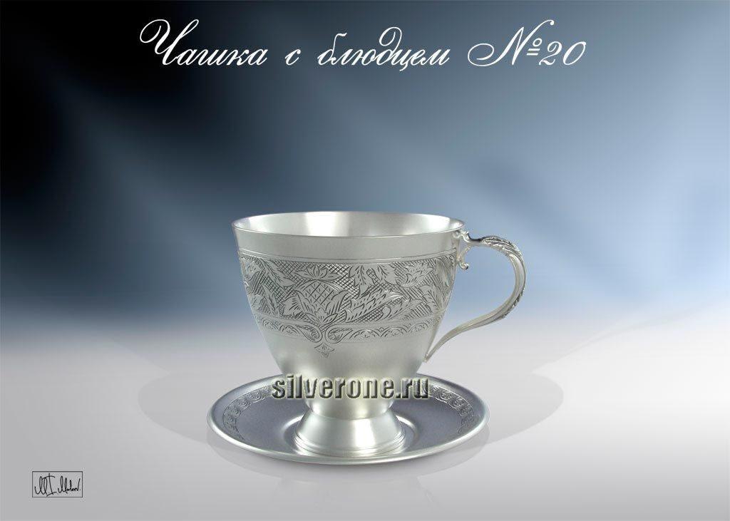 Серебряный набор чайный №20
