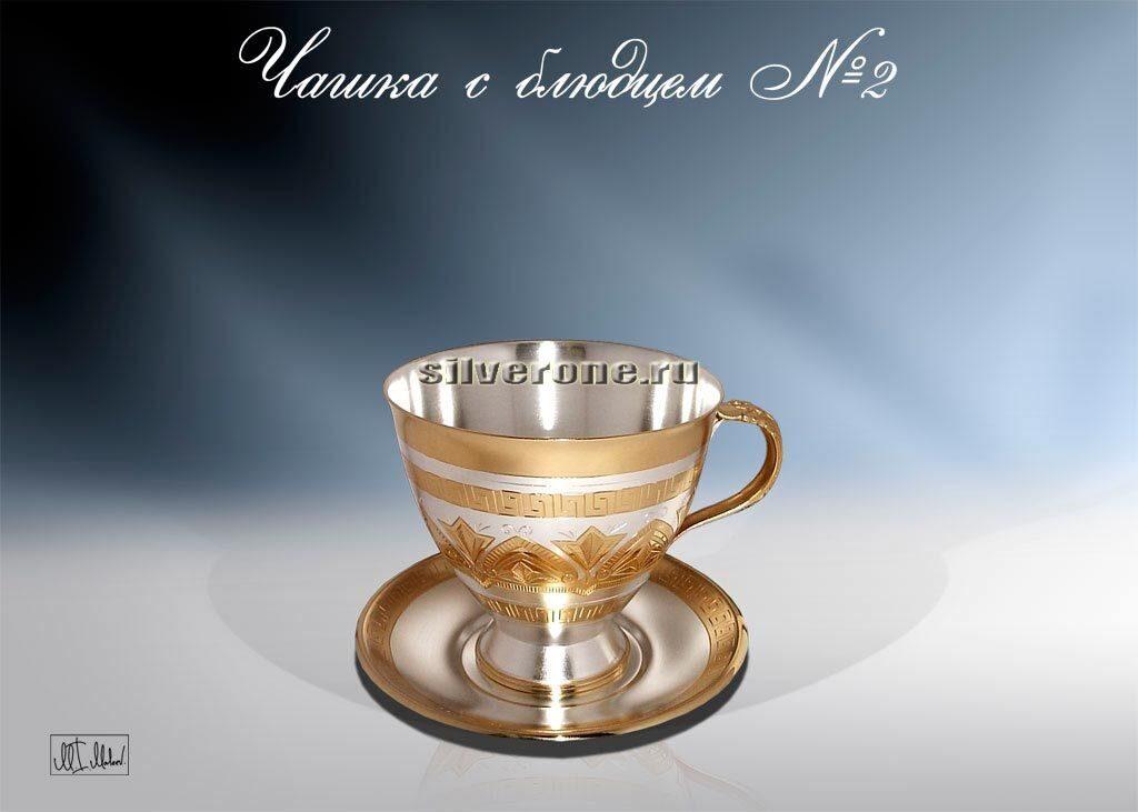 Серебряный набор чайный №2