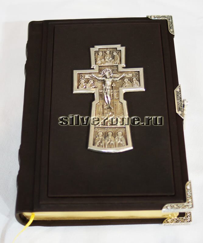 """Библия с серебром """"Троица"""""""