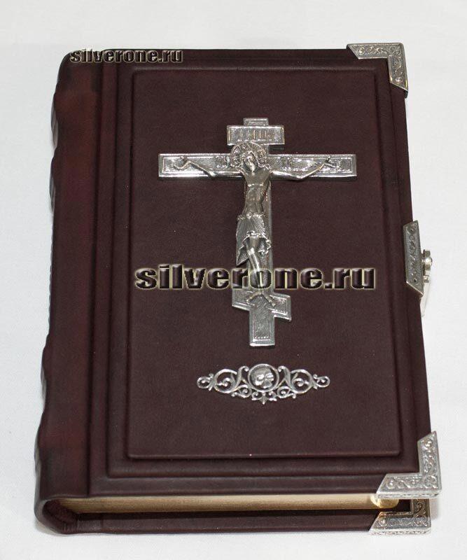 Библия в серебряном окладе Распятие