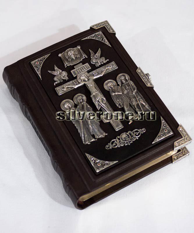 Библия с серебряными накладками Распятие Господне