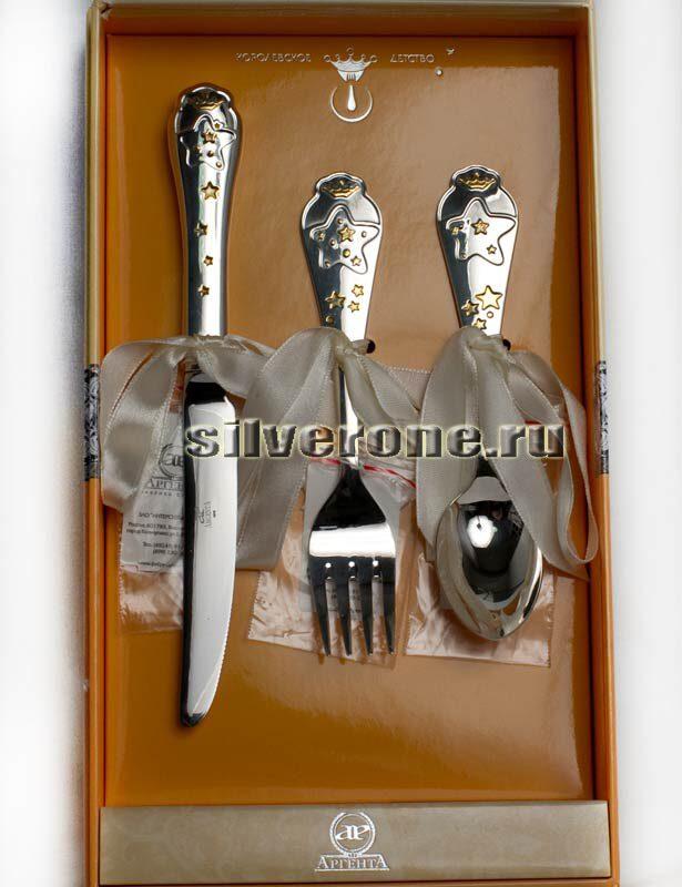 Серебряные приборы Звездочка с позолотой