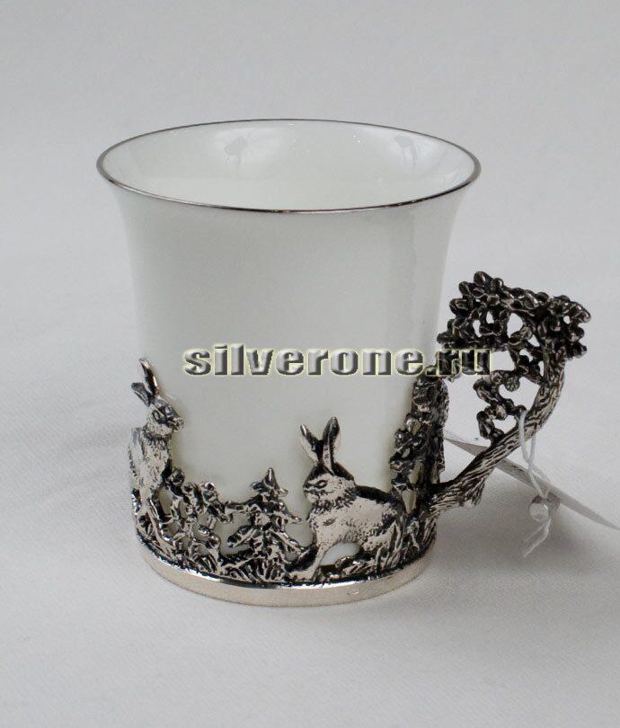 Серебряная кофейная чашка Зайцы