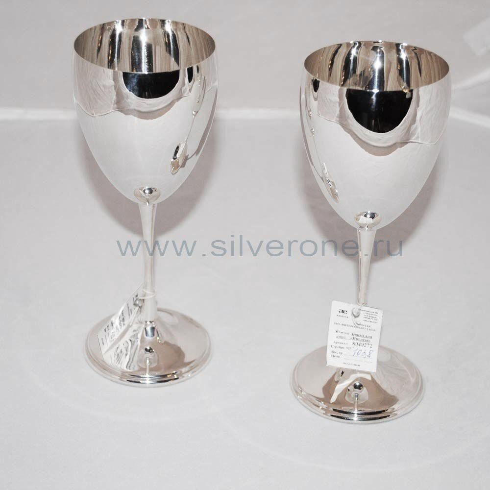 Серебряные бокалы для вина.  Подарок на серебряную свадьбу.