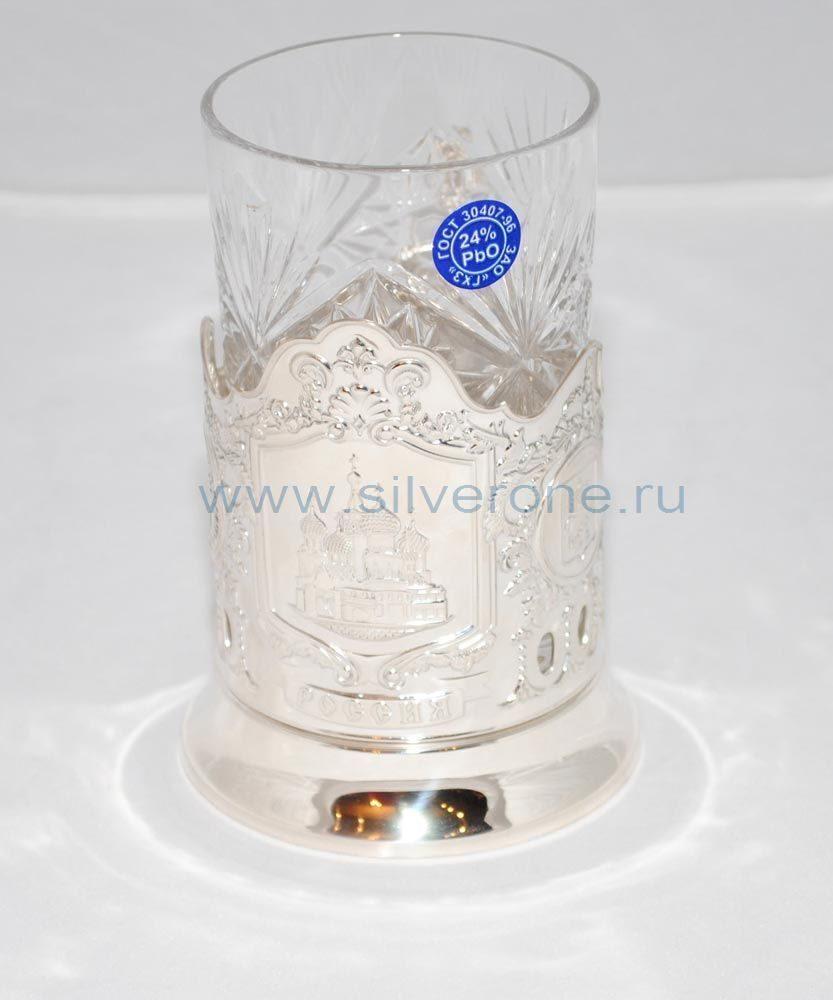 Серебряный подстаканник Собор Василия Блаженного