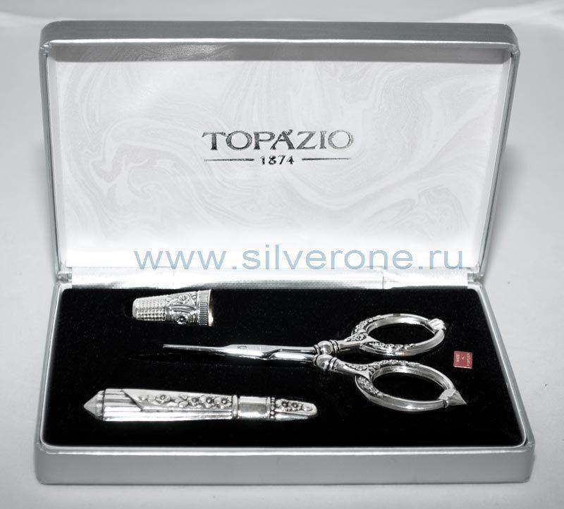 Набор для шитья серебряный (ножницы,игольница,наперсток)