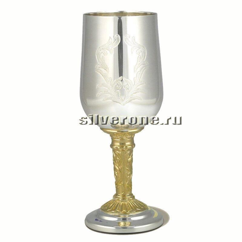 Серебряный бокал Цветок