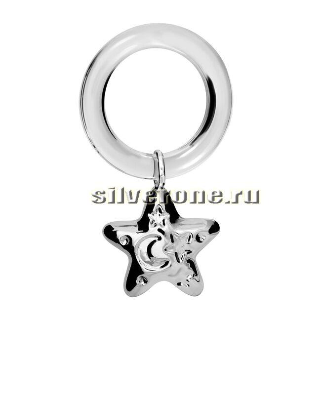 Серебряная погремушка Звезда на кольце